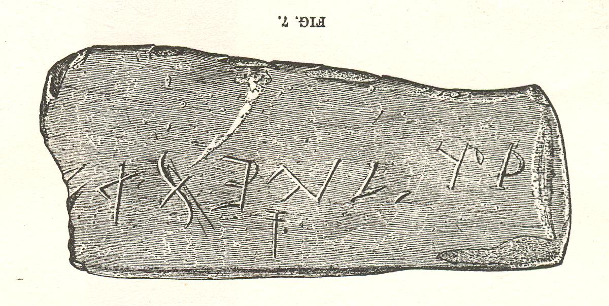 inscription for the entrance to a wood analysis